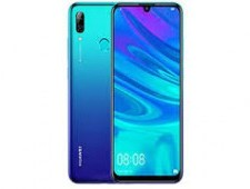 Huawei Y7 (2019) Price in India