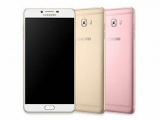 Samsung Galaxy C9 Pro Price in India